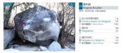 【ショップ】「小川山ボルダリングエリアガイド」ご購入の皆様へ -訂正のお知らせ-