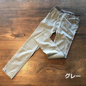 NOGRAD(ノーグレード) GREASE Pants(グリースパンツ) W's ※上品チノストレッチパンツ ※2019年新モデル