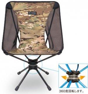 Helinox(ヘリノックス) Swivel chair(スウィベルチェア) ※左右スイングするカモチェア