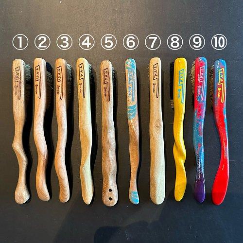 Faza Brushes(ファザブラシ) CHAOS(カオス) グループ ※1点チョイス品 ※DM便90円