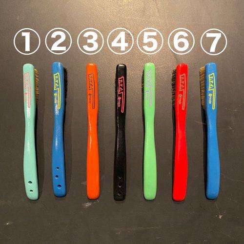 Faza Brushes(ファザブラシ) CONFESSION IN COLORS(コンフェッションインカラーズ) ※1点チョイス品 ※DM便90円