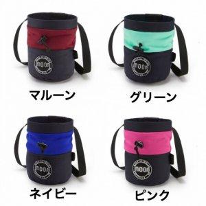 MOON(ムーン) S7 Retro Chalk Bag(レトロチョークバッグ) Made in Sheffield/2019年新モデル ※900円値下がり