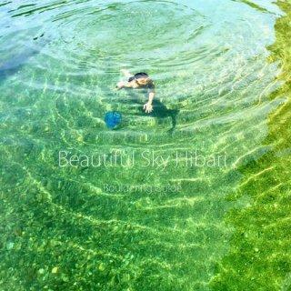 Beautiful Sky Hibari(ビューティフルスカイヒバリ) ※高知県穴内川ボルダーエリアガイド ※美しい自然と岩の調和 ※メール便88円