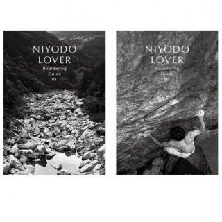 NIYODO LOVER Bouldering Guide 01/02 ※仁淀川ボルダー決定版 ※メール便88円 ※会員88円OFF