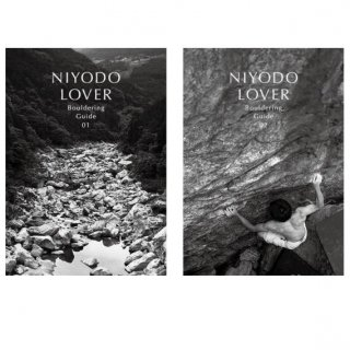 NIYODO LOVER Bouldering Guide 01/02 ※仁淀川ボルダー決定版 ※メール便88円 ※予約もOK