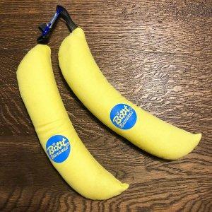 BootBananas(ブートバナナ) バナナ型消臭剤 ※形と成分が効果促進 ※竹炭 重曹 沸石 チャノキ油 レモンオイル配合