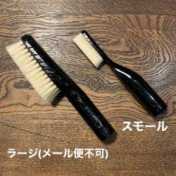 pamo(パモ) stick Replacement Bursh small(替えブラシスモール) ※超スリムな交換ブラシ ※薄いクラックや薄いフレークにも ※メール便88円
