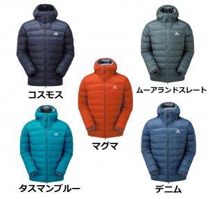 MOUNTAIN EQUIPMENT(マウンテンイクィップメント) Skyline Hooded Jacket(スカイラインフーデッドジャケット) ※完全防風耐水ダウン