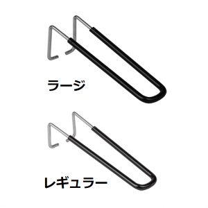 trangia(トランギア) メスティン用ハンドル レギュラー/ラージ