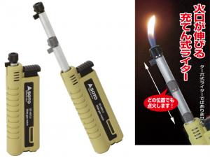 SOTO(ソト) スライドガスマッチ ST-407LV ※火口が伸びる充填式ライター ※メール便88円