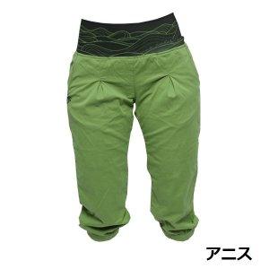 NOGRAD(ノーグレード) Dune 3/4 Pants(デューン 3/4 パンツ) W's ※名作ボルダリングパンツ ※2019年新モデル