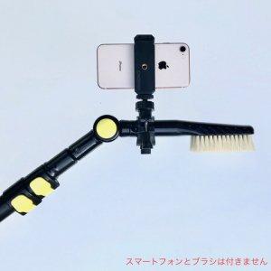 pamo(パモ) SmartphoneClamp(スマホクランプ) ※パモスティックに取り付くスマホクラインプ ※パイプ径17ー27mmに取付け可能 ※メール便88円