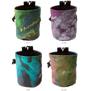 METOLIUS(メトリウス) Marble chalk bag(マーブルチョークバッグ) ※今までにない多彩なマーブルデザイン ※メール便88円 2020年10月1日発売予約