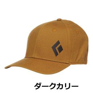 BlackDiamond(ブラックダイヤモンド) BD CAP(BDキャップ) ※広めバイザーで日差しよけ ※ワンポイントBDロゴ