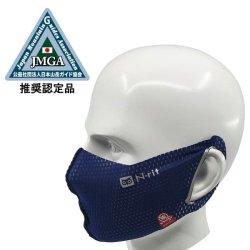 Nrit(エヌリット) Sports cooling mask(スポーツクーリングマスク) ※驚愕のマイナス3度。運動中の熱と湿気を除去 ※柔らか過ぎるフィットはズレもなく肌を保護 ※メール便88円
