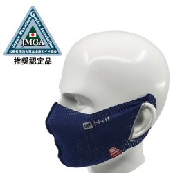 Nrit(エヌリット) Sports cooling mask(スポーツクーリングマスク) ※驚愕のマイナス3度。運動の熱と湿気除去 ※柔らかフィットはズレなく肌を保護 ※メール便88円