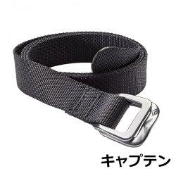 BlackDiamond(ブラックダイヤモンド) Beta Belt(ベータベルト) S/M/L ※超軽量BD純正ベルト ※メール便88円 ※予約もOK