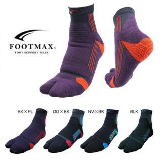 FOOTMAX(フットマックス) トレイルランニング ※メール便88円