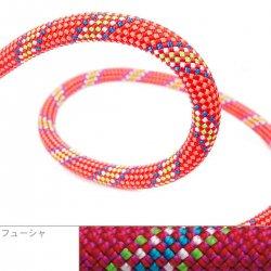 Beal(ベアール) 10mm タイガー ユニコア ドライカバー  50m/60m フューシャ/グリーン/オレンジ