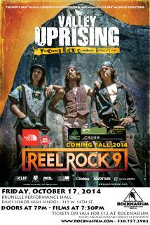 Reel Rock 9 2014 Valley Uprising DVD版※メール便88円