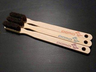 pamo(パモ) miniBrush(ミニブラシ) 1本/3色フルセット ※セットで90円お得 ※メール便88円