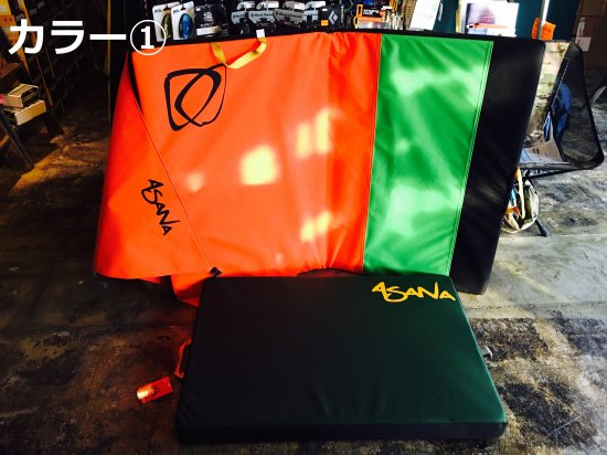 asana(アサナ) Sir Lands-A-Lot PAD(サーランザラット) ※2枚組クラッシュパッド