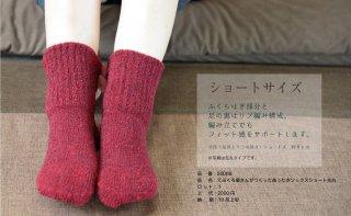 FKCorporation(エフケーコーポレーション) 手袋職人が作った靴下(ショートサイズ先丸)