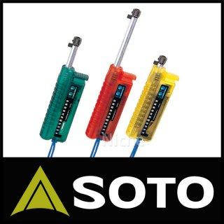 SOTO スライドガスマッチ [ST-407SK] ※メール便88円