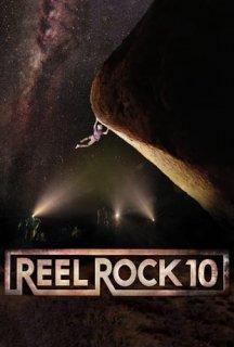 Reel Rock 10 2015 DVD版 ※日本語字幕なし ※メール便88円 ※再販未定