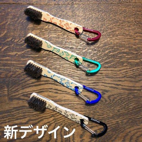 pamo(パモ) pamoMimo(ミモ) 1本 ※カワイイ最小ブラシ ※メール便88円