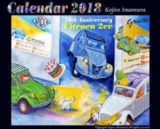 2018年シトロエン・カレンダー