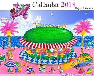 2018年こどもの国・カレンダー