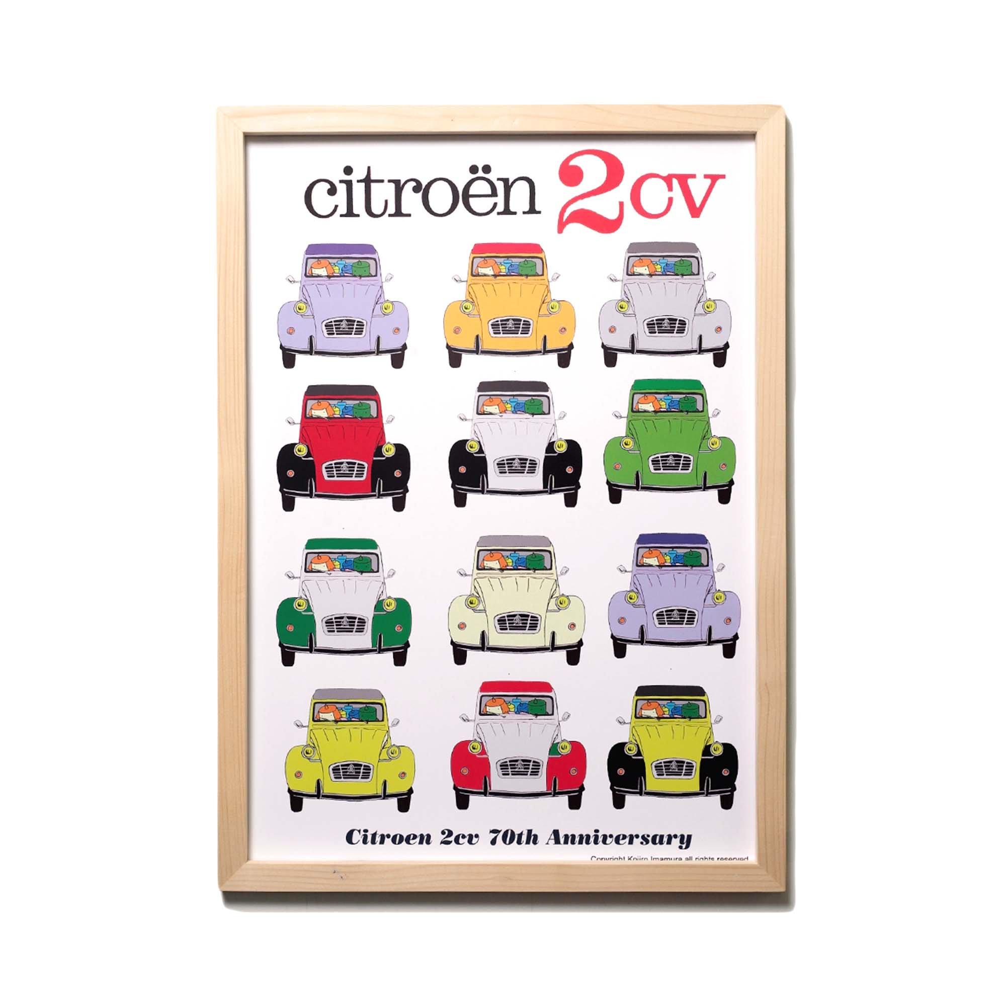 2cv 70周年記念12台の2cv・ポスター