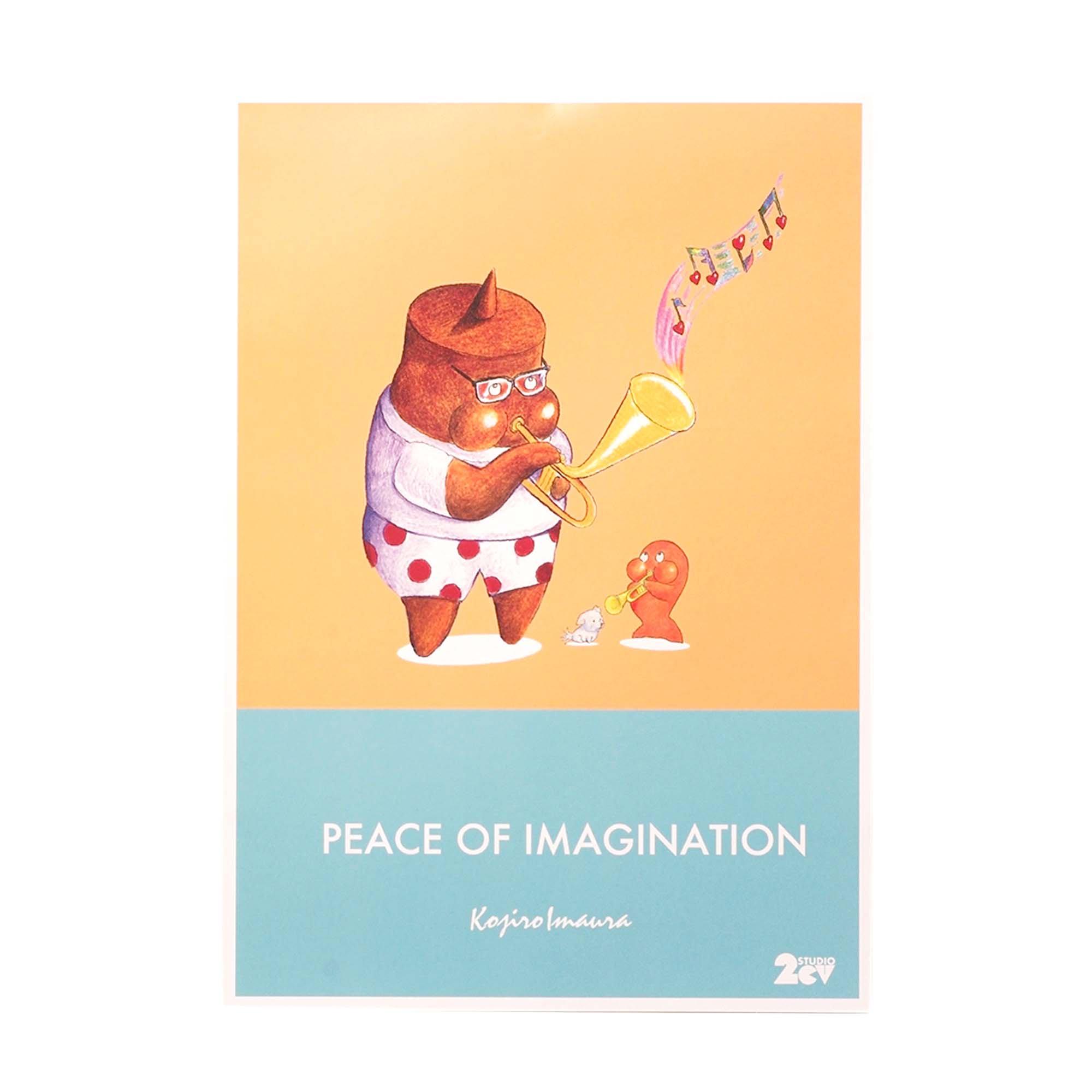 金魚の夢ポスター
