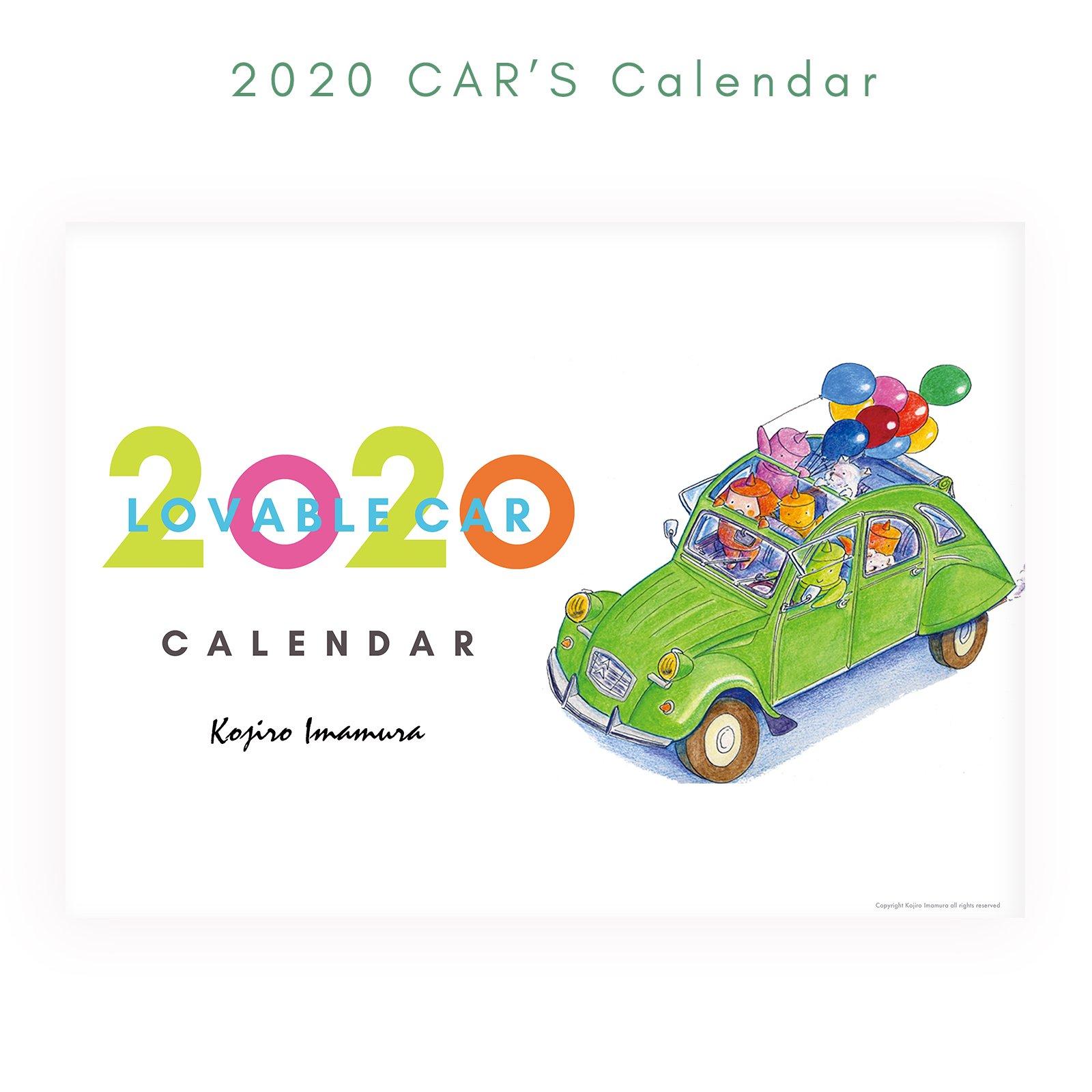 2020 CARカレンダー