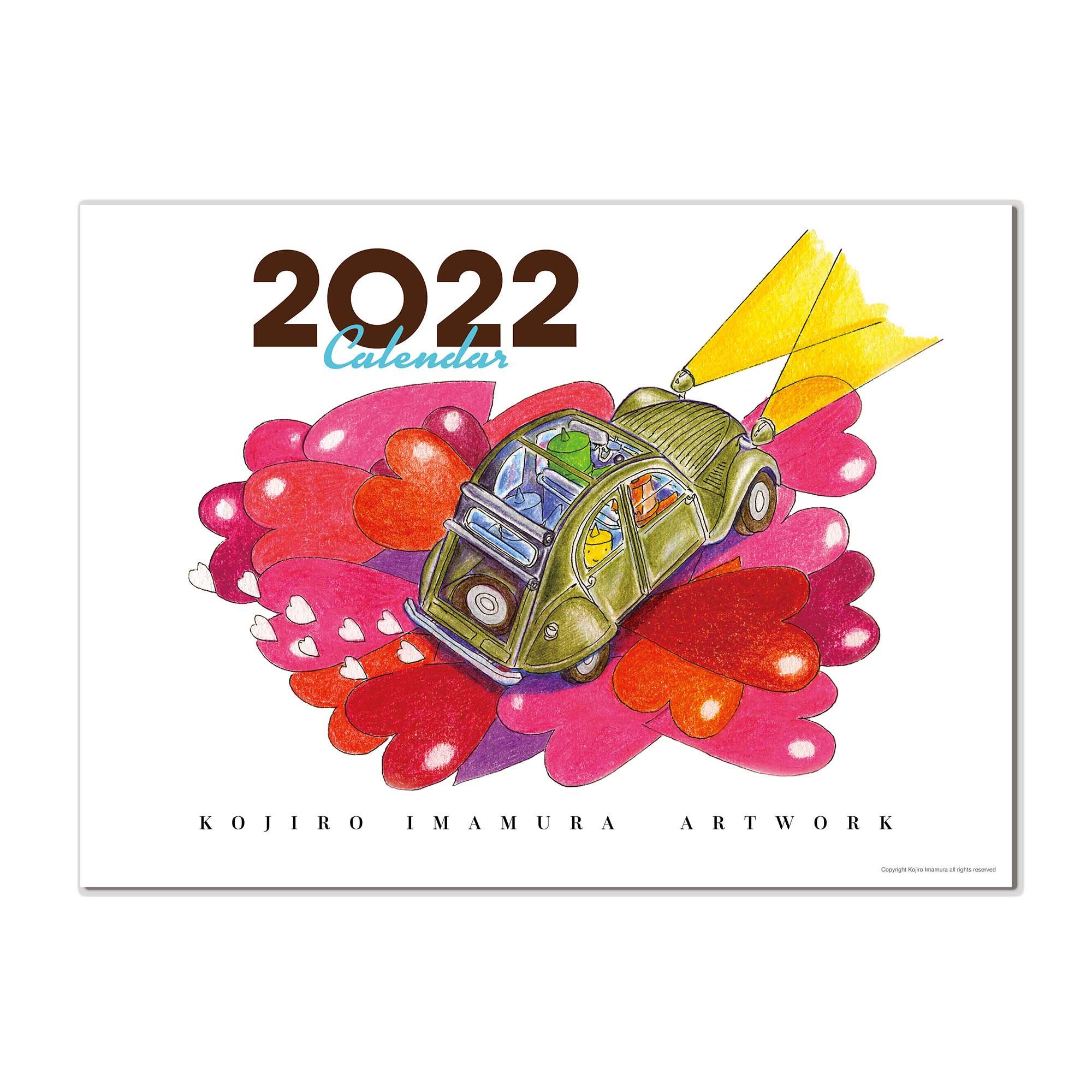 2022年壁掛けカレンダー