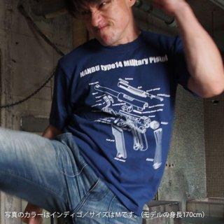 南部14年式拳銃前期型Tシャツ-インディゴ