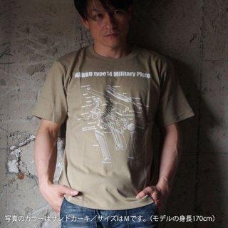 南部14年式拳銃前期型Tシャツ-サンドカーキ
