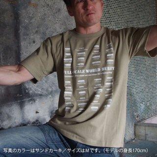 世界の弾丸Tシャツ-サンドカーキ