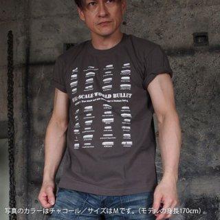 世界の弾丸Tシャツ-チャコール