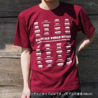 世界の弾丸Tシャツ-バーガンディ