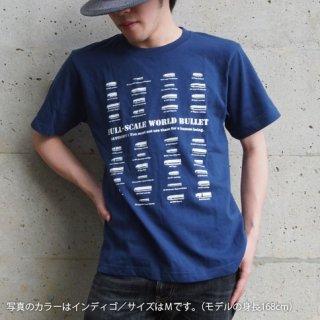 世界の弾丸Tシャツ-インディゴ