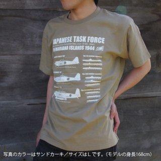 帝国海軍マリアナ沖海戦Tシャツ-サンドカーキ