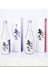 七福芋焼酎 あんぶん 飲み比べセット(500ml×2本)
