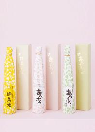 七福芋焼酎 長期熟成3本セット