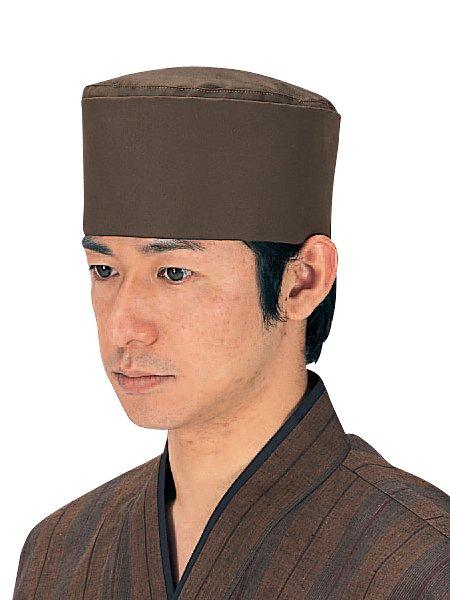 小判帽子茶 SK71-2