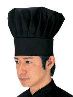 【アウトレットサービスウェア】カラーコック帽子ブラック SK7601-1