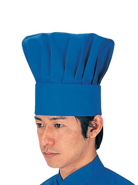 カラーコック帽子ブルー SK7601-3