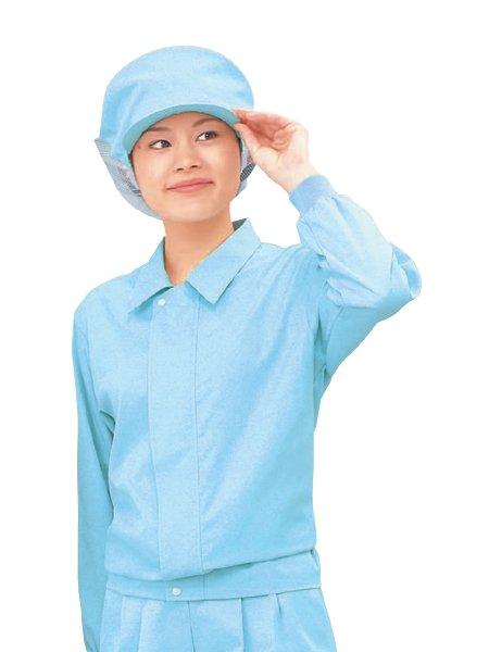 男女兼用白衣長袖ブルー SKH2-2