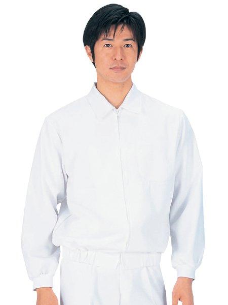 男女兼用長袖白衣ホワイト SZ2100-1